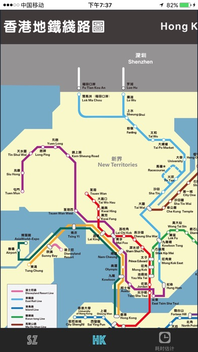 hong kong metro map english pdf