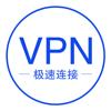 vpn master -无限流量永久免费的网络加速器