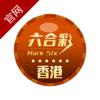 香港六合宝典