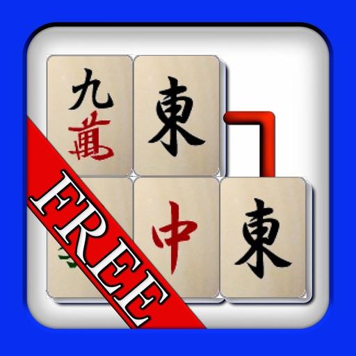 Sichuan FVN iOS App