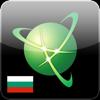 Navitel Navigator Bulgaria
