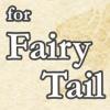 Phrase magic for FAIRY TAIL fairy magic