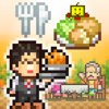 Cafeteria Nipponica Wiki