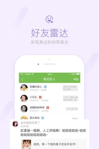 铜鼓人论坛 screenshot 3