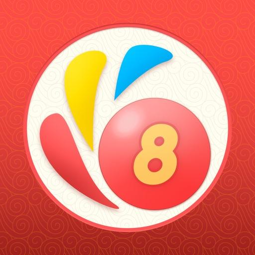 A8彩站-足球彩票竞彩比分体育