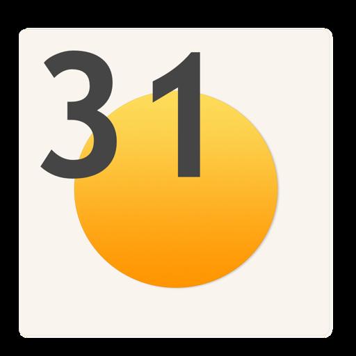 Diary Notes Mac OS X