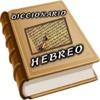 Diccionario Hebreo Bíblico diccionario biblico online