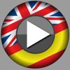 Traducir sin conexión:Traductor Inglés-Español Pro