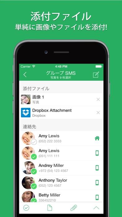 Text 2 Group screenshot1