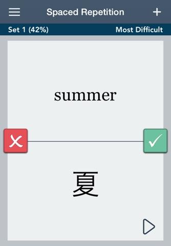 Learn Japanese - AccelaStudy® screenshot 3