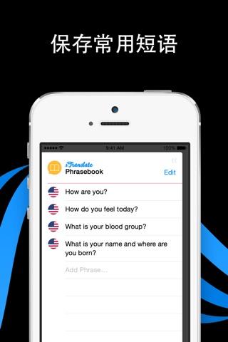 iTranslate Voice - Speak & Translate in Real Time screenshot 4