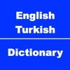 English to Turkish Dictionary & Conversation