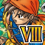 DRAGON QUEST VIII Hack Resources (Android/iOS) proof