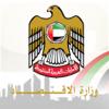 UAE MOE -