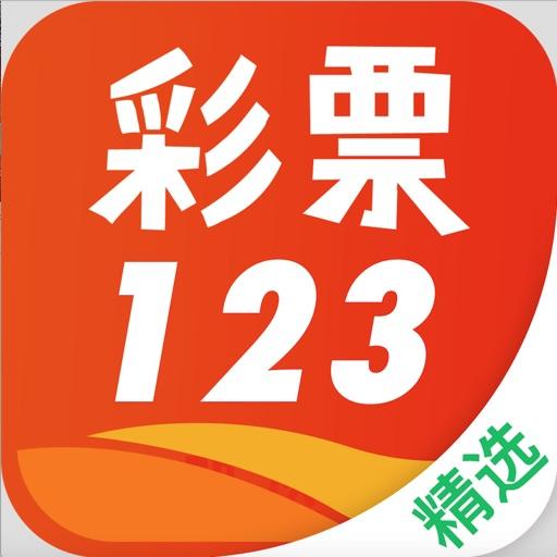 彩票123-重庆时时彩(外围)免费领10