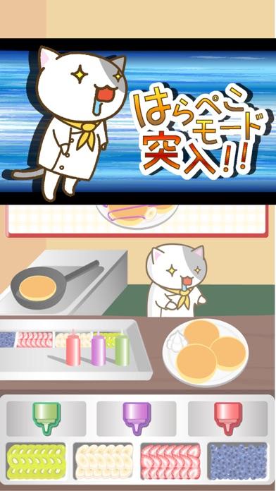 ねこのパンケーキ屋さんのスクリーンショット3