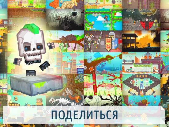 Скачать Createrria 2 - craft your games