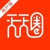 天天圈商户版 App
