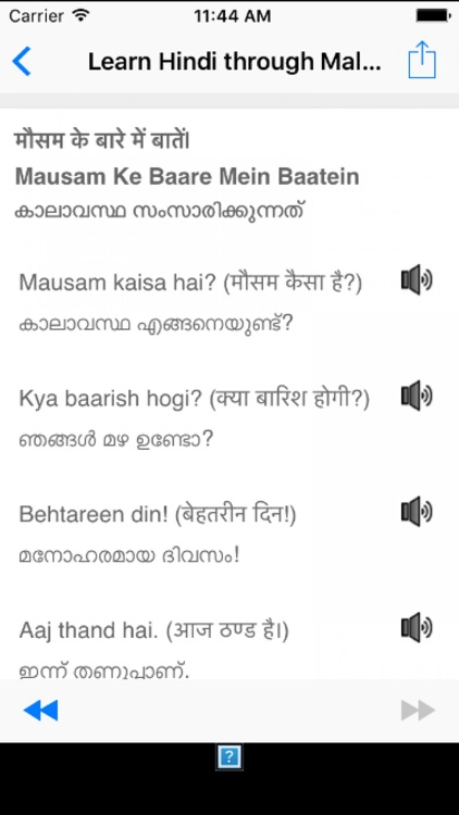 learn to speak in hindi