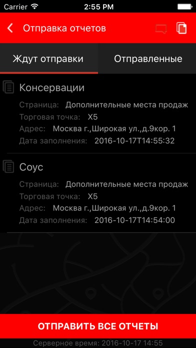 Action Reports 2Скриншоты 5