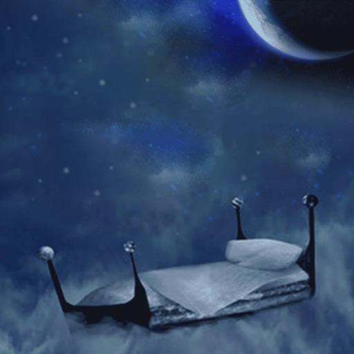 تفسير الأحلام بدون انترنت