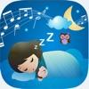 睡眠はサウンド:人生のメロディーは、音をリラックス