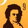 贝多芬第9交响曲