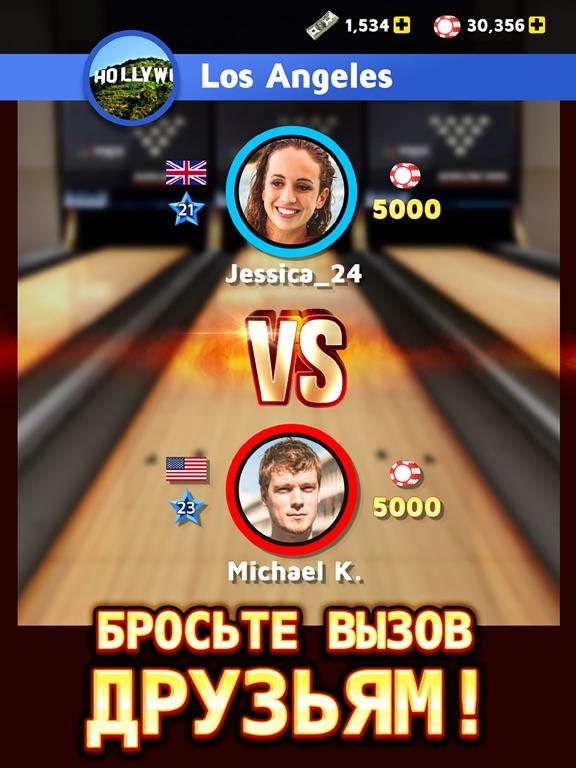 Bowling King на iPad