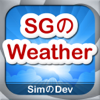 SG Weather