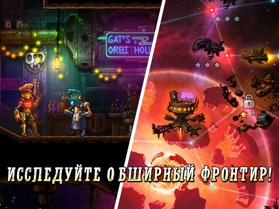 Скачать SteamWorld Heist