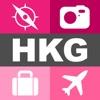 Hong Kong Secrets - The Insider Travel Guide.
