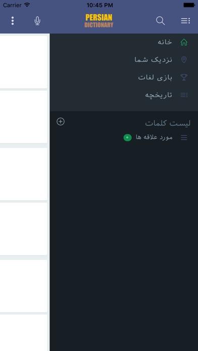 iFarsi: Persian (Farsi) Dictionary screenshot four