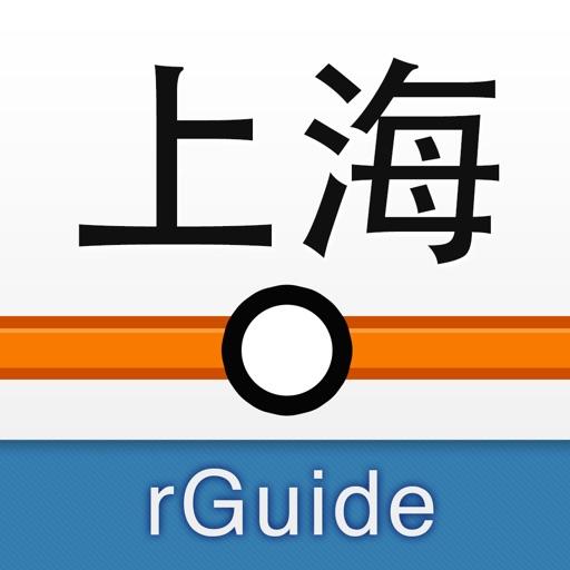 上海地铁iPad版