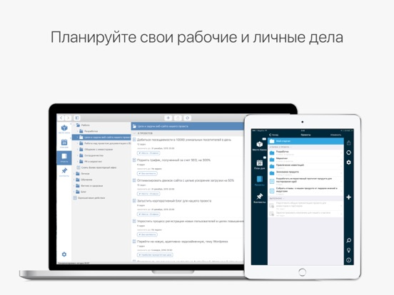 Хаос-контроль Premium Скриншоты7