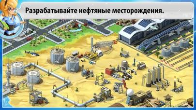 Мегаполис Скриншоты6