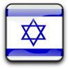 Cities of Israel