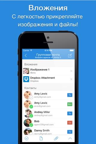 Mail 2 Group screenshot 3