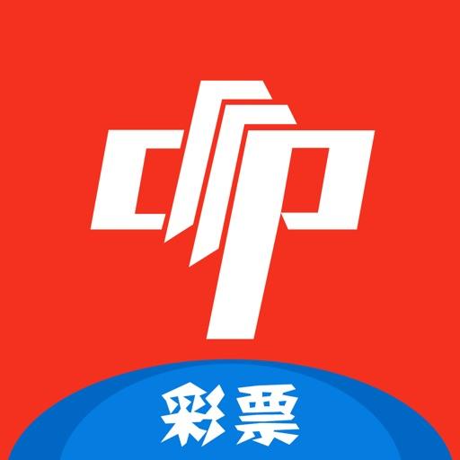 中彩票-彩票网购