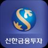 신한금융투자 신한i mobile