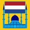 Netherlands Prayer Times أوقات الصلاة هولندا