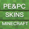 MineSkinsBox Pro for Minecraft PE Boys Girls Skin