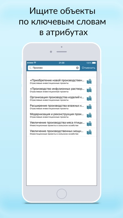 CoGIS MobileСкриншоты 3