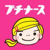 プチナース - 照林社