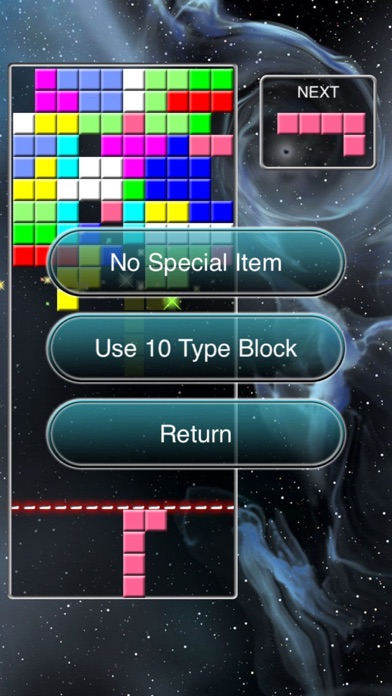 Block vs Block - Reverse Screenshot