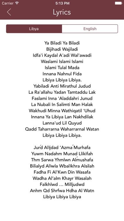 Libya National Anthem by Jignesh Anghan