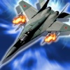 A Best Aircraft Traffic : Explosive Attacks