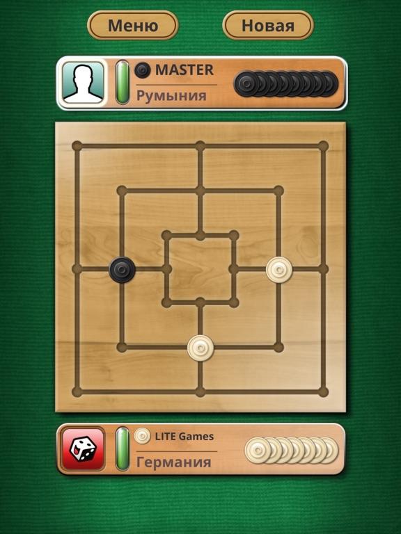 Мельницы – настольная игра для iPad