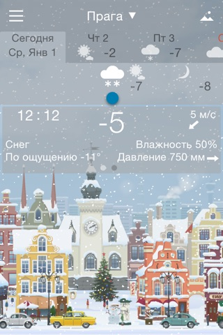 YoWindow Weather screenshot 3