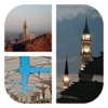 مكة المكرمة دليل السفر 2016