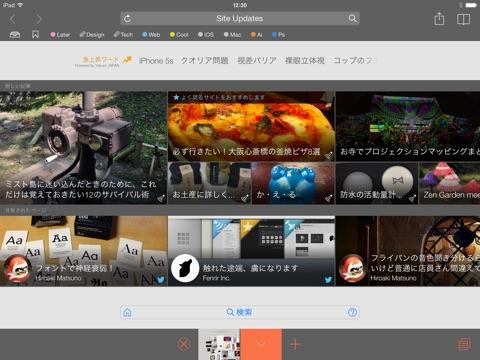Sleipnir Mobile Black Edition Screenshot